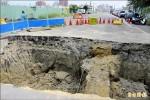 路中12公尺大洞 酒駕男摔落亡