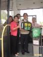 台南加入世界無車日 公車暫熄火22秒