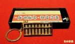 板橋林家傳奇 金算盤搶商機