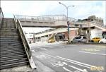 使用率低 4座陸橋年底前拆除
