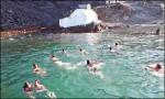 〈旅遊的滋味〉為溫泉泳渡愛琴海