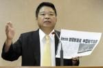 綠委批:台灣接受中國「施捨式外交」