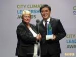 台北市獲選全球公民票選城市特別獎