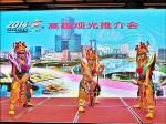 高雄「霹靂官將首」行銷觀光 驚豔中國北京