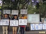香港關鍵一役 台灣社團聲援
