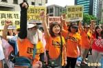 勞團抗議 政府帶頭剝削約聘僱
