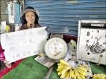 良心香蕉自秤自取 農婦一擺10年