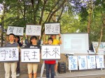 《TAIPEI TIMES 焦點》 DPP, students voice support for HK strike