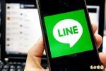 資安有問題 政院禁公務用LINE、WhatsApp、WeChat