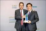 城市氣候領導獎 台北奪全球人氣王