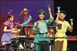 朱宗慶打擊樂團兒童音樂會與親子同樂