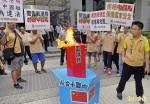 台聯燒紙船 促禁中國船來台