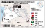 美炸敘國IS 滅120聖戰士