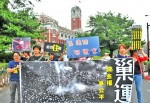 《TAIPEI TIMES 焦點》 Housing Movement invites Ma to its 'sleepout' protest