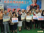 台南市長參選人黃秀霜推動老人健保福利政策