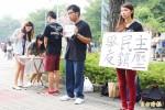 聲援香港學運 中正大學學生設民主牆