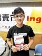 佔中啟示錄 顏銘緯:台灣走著香港的路