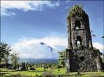 愛上完美圓錐形─菲律賓馬榮火山