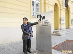 朱宗慶返維也納音樂院 憶求學甘苦