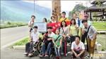 6個身障大學生 一起去旅行