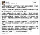 電視新聞淡化香港佔中 張大春怒飆國罵