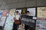 雨傘革命延燒 北醫發起一人一照撐香港