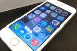 醫院偷1支iPhone5S 女看護搞不定手機露餡