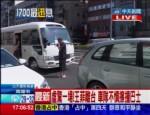 虛驚一場!王菲車隊不慎擦撞巴士