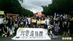 輔大香港僑生發動連署 聲援佔中活動