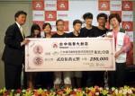 台中福華捐助家扶 幫青少年樂團圓夢