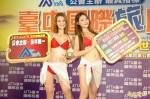 國際旅展3日在台中世貿中心登場 業者推優惠