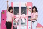郝龍斌化身「粉紅超人」為乳癌患者募款