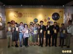 台南文化中心30歲館慶