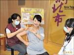 公費流感疫苗 擴大接種對象
