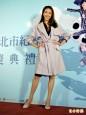 隋棠女神包粽子 高唱內在美 - 站台新北市紀錄片獎 動念當導演