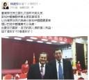 藍委孔文吉參加中國國慶 開心PO臉書