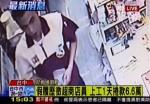 超商店員上工一天 與6.6萬一起消失