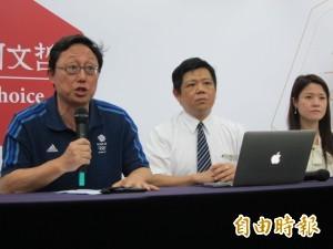劉如意、蔡壁如被約談 柯文哲不主動赴北檢