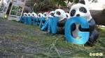 紙熊貓巡迴首次搭台鐵 林邊站下車快閃震撼