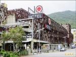 公有停車場 變身礁溪溫泉旅店