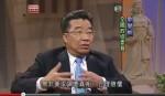 中國前政協委員:政改框架有偏差