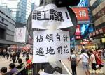 香港學者:佔中影響經濟不大