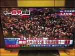 佔中無縫接軌中國國慶 中天新聞挨轟可恥