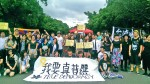 《TAIPEI TIMES 焦點》 PLA not involved in Hong Kong: ministry