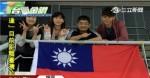 民眾掛國旗為台灣隊加油 南韓警方要求撤下