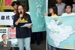 抗議老舊核電廠擬延役 反核團體嗆「反輔選」