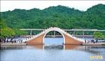 錦帶橋網照像仙境 議員譏近看癩痢橋