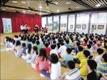 遠小孩音樂造林計畫 台灣絃樂團前進偏鄉小學