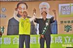 《雲林選舉》李進勇籲選票制馬 張麗善允焚化爐停燒