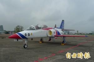 汰換AT3 漢翔公司提三方案